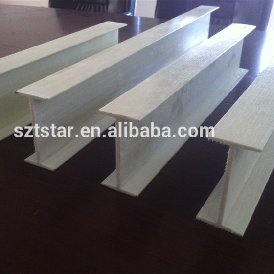 China manufacturer customized fiberglass I / H  beam shaped profiles